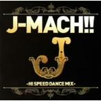 【クリックで詳細表示】J-MACH!!-HI SPEED DANCE MIX-
