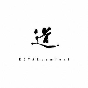 ROYALcomfort/道