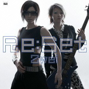 Zwei/Re:Set(通常盤)