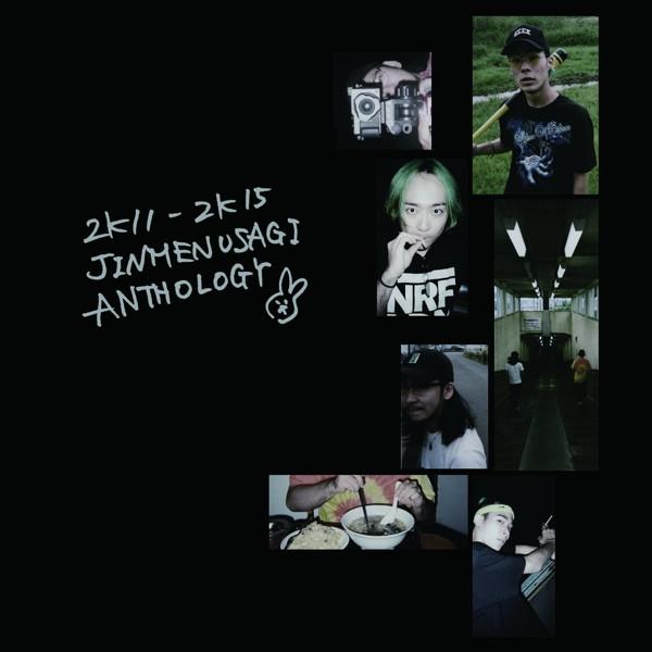 Jinmenusagi/2K11-2K15 JINMENUSAGI ANTHOLOGY