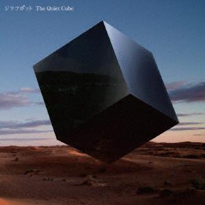 ジラフポット/The Quiet Cube