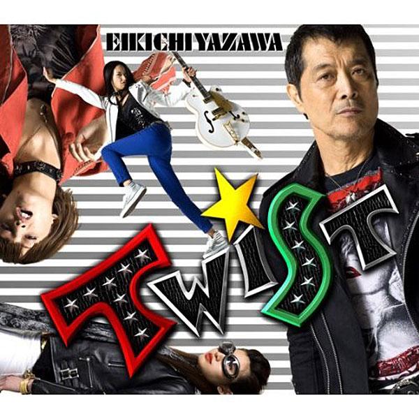 矢沢永吉/TWIST(初回限定盤)(DVD付)