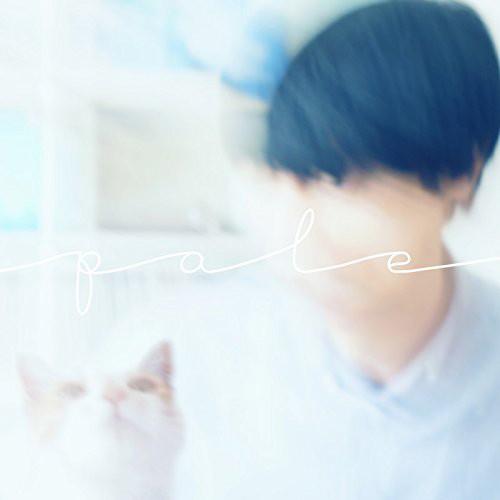 山田稔明/pale/みずいろの時代