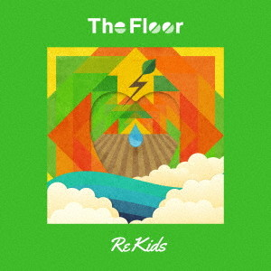 Floor/Re Kids