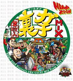 HEMP ZION/裏ガチMIX