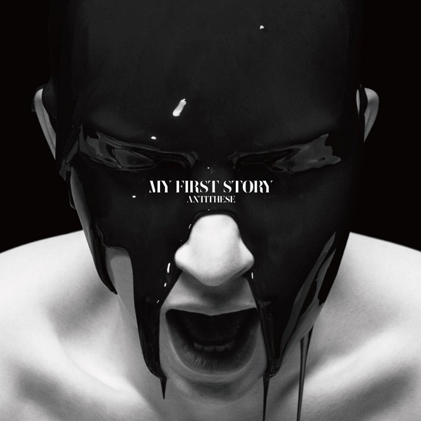 MY FIRST STORY/ANTITHESE(初回限定盤)(DVD付)