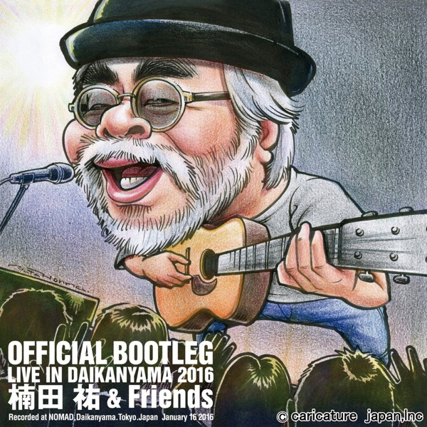 楠田祐&Friends/OFFICIAL BOOTLEG LIVE IN DAIKANYAMA 2016