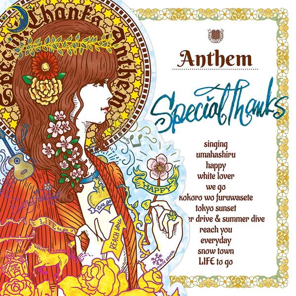 SpecialThanks/Anthem