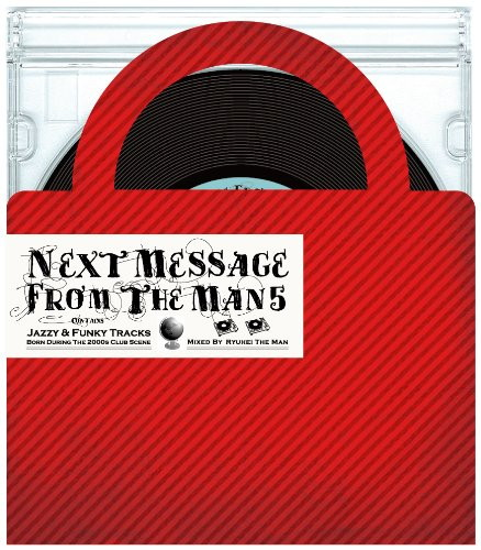 RYUHEI THE MAN/Next Message From The Man5