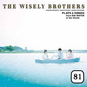 Wisely Brothers/シーサイド81