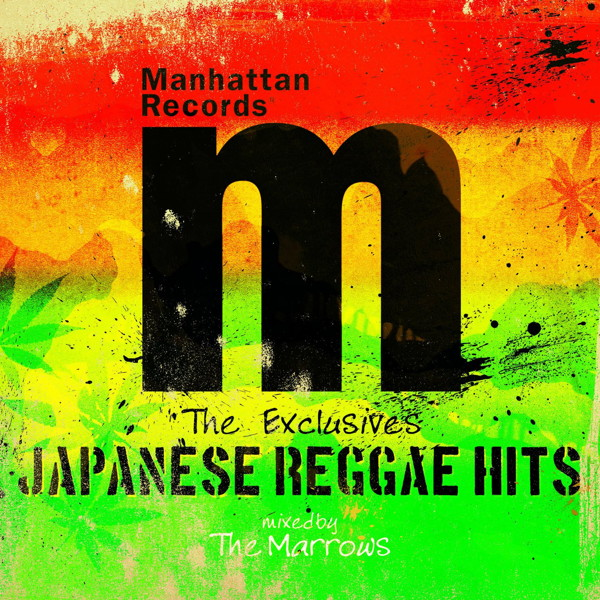 Manhattan Records'The Exclusives'JAPANESE REGGAE HITS mixed by THE MARROWS