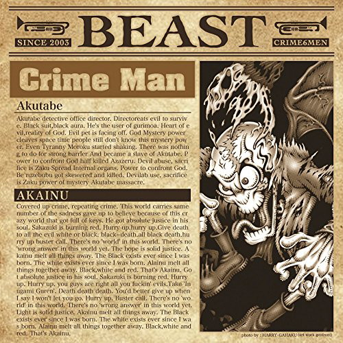BEAST/Crime Man