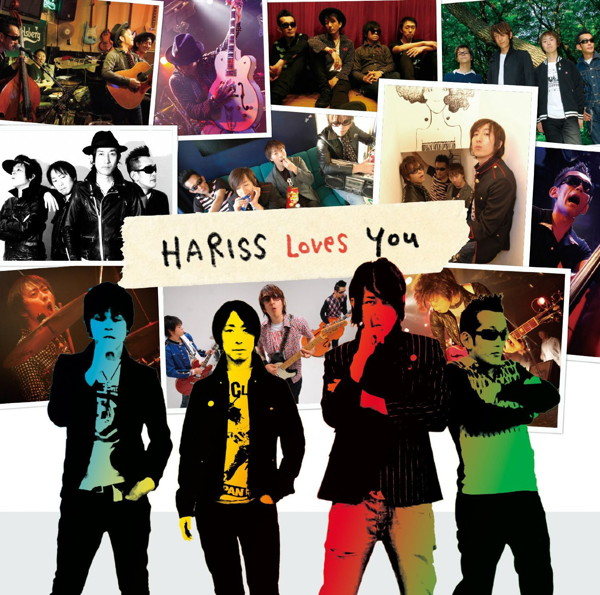 HARISS/HARISS LOVES YOU