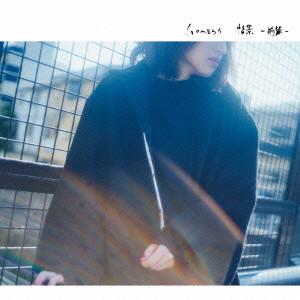 GOMESS/情景-前篇-