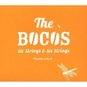BOCOS/Handkerchief