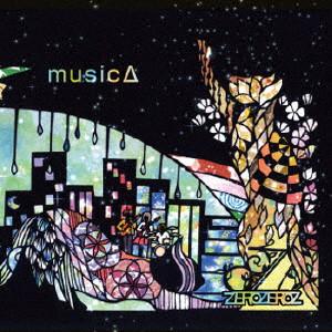 ∞Z/musicΔ