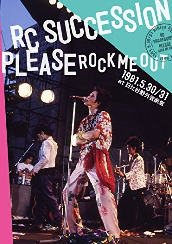 RCサクセション/PLEASE ROCK ME OUT at 日比谷野外音楽堂 1981.5.30/31