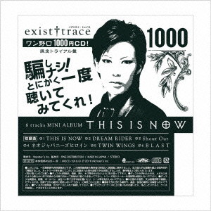exist†trace/THIS IS NOW(ワン野口CD!限定トライアル盤)(初回限定盤)