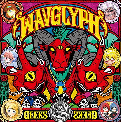 GEEKS/WAVGLYPH