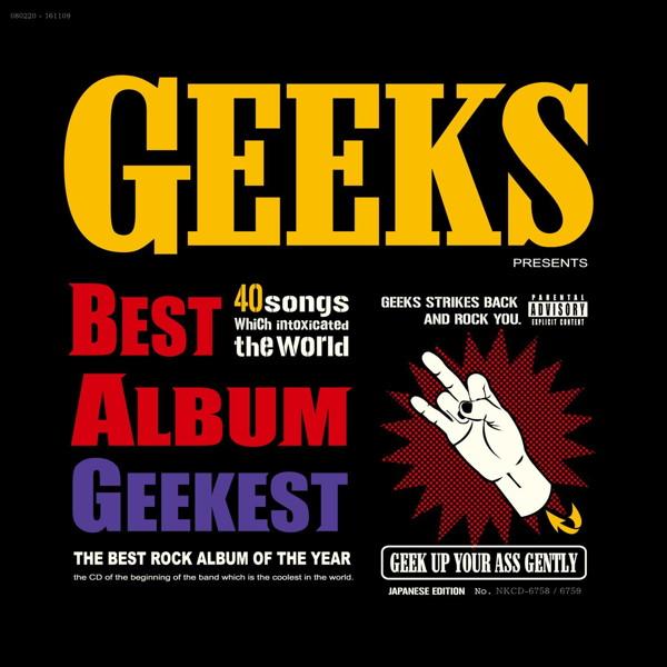 GEEKS/GEEKEST