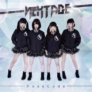 PassCode/Nextage