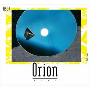 YOSA/Orion