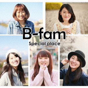 B-fam/Special place