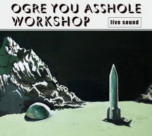 OGRE YOU ASSHOLE/workshop