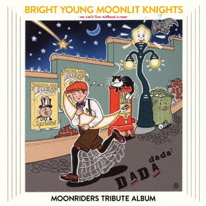 BRIGHT YOUNG MOONLIT KNIGHTS-We Can't Live Without a Rose- MOONRIDERS TRIBUTE ALBUM