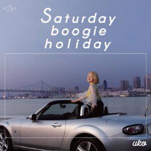 UKO/Saturday boogie holiday