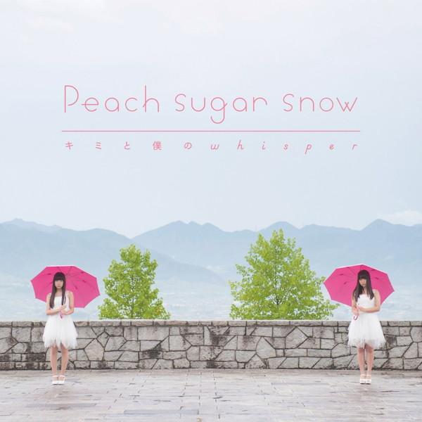 Peach sugar snow/キミと僕の whisper