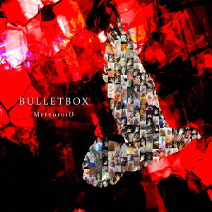MeteoroiD/BULLETBOX(初回限定盤)