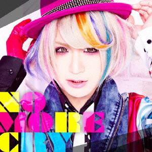 Smileberry/NO MORE CRY(Type A)(DVD付)