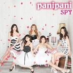 SPY/panipani