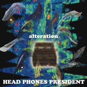 HEAD PHONES PRE/alteration