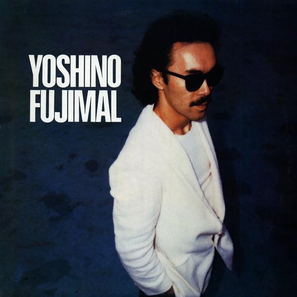 芳野藤丸/YOSHINO FUJIMAL(紙ジャケット仕様)