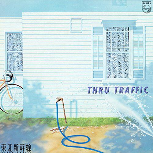 東北新幹線(NARUMIN&ETSU)/THRU TRAFFIC