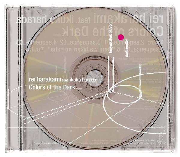 REI HARAKAMI feat.原田郁子/暗やみの色