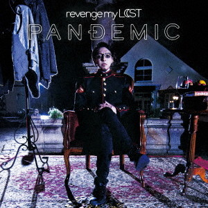 revenge my LOST/PANDEMIC