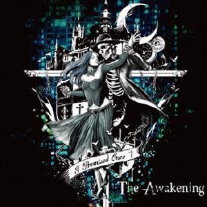 I Promised Once/The Awakening