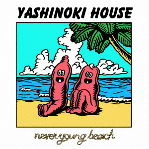 never young beach/YASHINOKI HOUSE