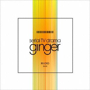 serial TV drama/ginger