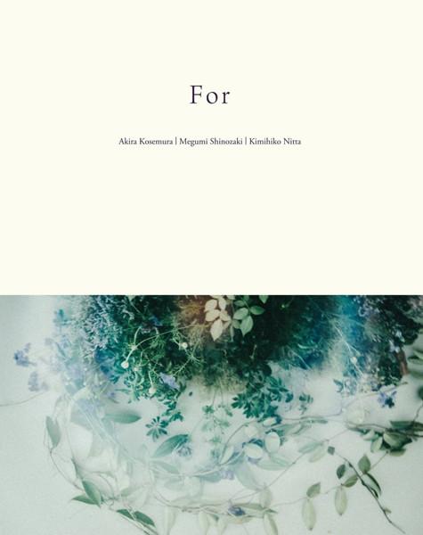 Akira Kosemura/Megumi Shinozaki&Kimihiko Nitta/For(DVD+Photobook付)