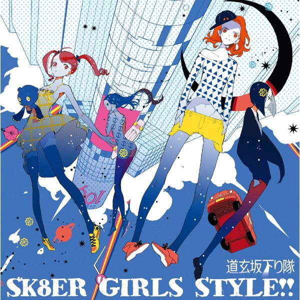 道玄坂下り隊/SK8ER GIRLS STYLE!!