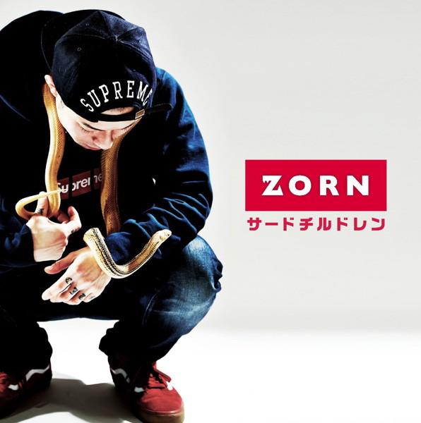 ZORN/サードチルドレン