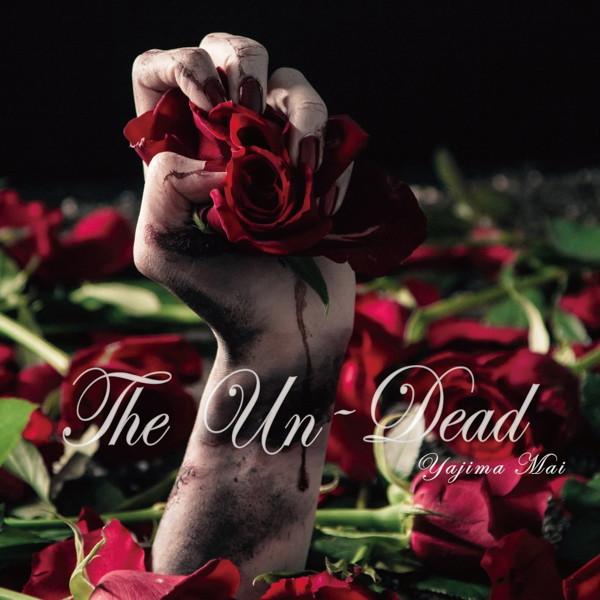 矢島舞依/The Un-Dead