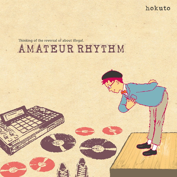 hokuto/AMATEUR RHYTHM