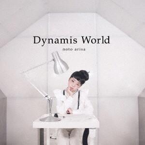 能登有沙/Dynamis World