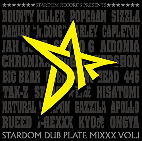 STARDOM(STARDOM SOUND)/STARDOM DUB PLATE MIXXX VOL.1