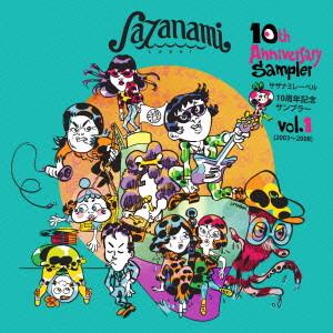 Sazanami Label 10th Anniversary Sampler vol.1(2003-2008)